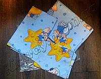 Комплект сменного белья Мишки горох голубой