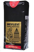 """Чай черный среднелистовой Has-Tee """"MEVLEVI"""" 500 г (Бергамот)"""