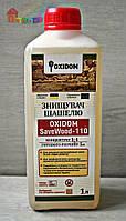 Антисептик Oxidom 110 Антижук 1 л (2000000048383)