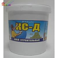 Клей строительный КС-Д Дивоцвiт 4,5 кг (2000000047751)