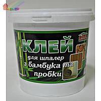 """Клей для бамбуковых обоев """"Акрилин - 1""""  Дивоцвiт 3,5 кг (2000000047836)"""
