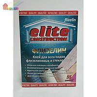 Клей для обоев Флизелин Дивоцвiт 300 г (2000000047911)