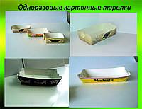 Картонные одноразовые тарелки, фото 1