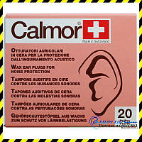 Восковые беруши Calmor, Швейцария (20 штук). Выгодная упаковка!