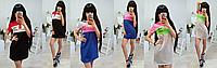 """Платье """"Три цвета"""", фото 1"""