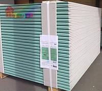 Гипсокартон Knauf 12,5x1200x2500 мм влагостойкий  (51) (2000000048796)
