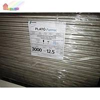 Гипсокартон Plato 12,5х1200х3000 мм (44) (2000000048840)