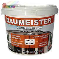 Краска фасадная акриловая BAUMEISTER 5 л (2000000050058)
