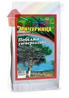 Побелка Мичуринка Дивоцвiт 2 кг (2000000050256)