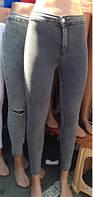 Зауженные джинсы женские  (42-48) Осень 2016!!!