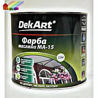 Краска масляная МА-15 желтая DekArt 2,5 кг (2000000050799)