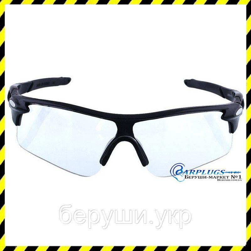 Очки с прозрачными линзами, UV400 защита.