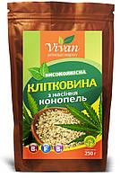 Клетчатка из семян конопли, 250 г