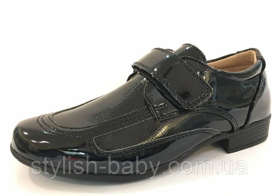 Детские школьные туфли ТМ. Tom.m для мальчиков (разм. с 31 по 38)