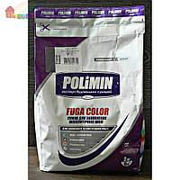 Смесь для затирки швов Polimin 2 кг серый (2000000052496)