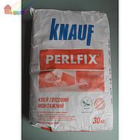 Клей для гипсокартона PERLFIX Knauf 30 кг (40) (2000000052632)