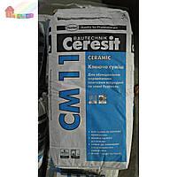 Клеевая смесь Ceresit CM-11 для керамической плитки 25 кг (54) (2000000053073)