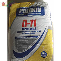 Клей П-11Polimin для облицовки каминов, печей, теплых полов 20 кг (2000000052885)