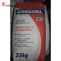 Клеевая смесь KREISEL 230 армирующая для минераловатных плит 25 кг (2000000052984)