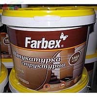 Штукатурка структурная акриловая Farbex Короед (2-2,5 мм) 18 кг (2000000054278)