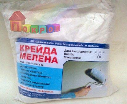 Мел 2 кг (в мешке 12 шт) (2000000055213) - Покров - база строительных материалов в Сумах