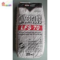 Стяжка цементная Anserglob LFS-70 25 кг (10-60) (2000000053295)