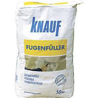 Шпаклевка для швов Fugenfuller Knauf 10 кг универсальная (2000000053349)