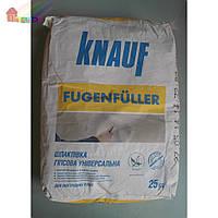 Шпаклевка для швов Fugenfuller Knauf 25 кг универсальная (2000000053356)