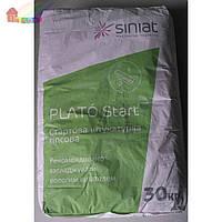 Шпаклевка стартовая Plato Start гипсовая с перлитом 30 кг (40) (2000000053530)