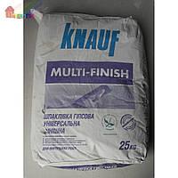 Шпаклевка финишная НР Мульти-Финиш Knauf универсальная 25 кг (2000000053714)