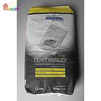 Штукатурка минеральная декоративная Kreisel Барашек (2 мм) 25 кг (2000000054063)