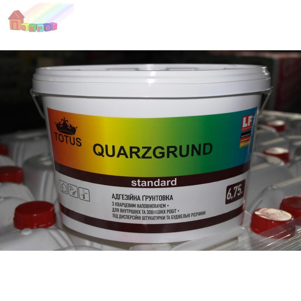 Грунтовка адгезионная ТОТus quarzgrund 5 л , цена 226 грн., купить в