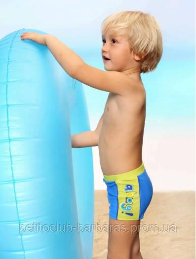 Купальные шорты для мальчика