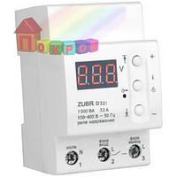 Реле напряжения ZUBR D32t (2000000058092)