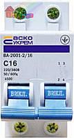 Выключатель автоматический УкрЕМ ВА-2001 2р 16А АсКо (2000000058436)