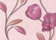 Обои бумажные Эксклюзив 031-04 розовый, фото 1