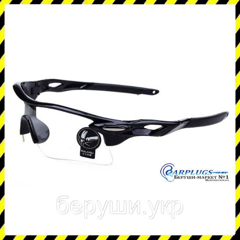 0da84bfb3d42 Очки защитные с прозрачными линзами, защита от ультрафиолета ...