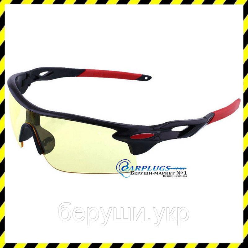 Очки защитные с жёлтыми  линзами (красные вставки), UV400 защита.