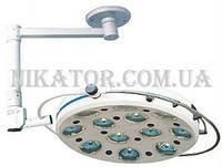 Cветильник операционный L7412-II двенадцатирефлекторный потолочный