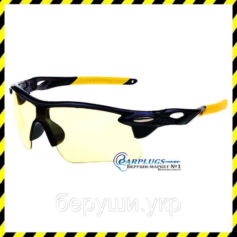 Очки защитные  с жёлтыми  линзами (жёлтые вставки), UV400 защита.