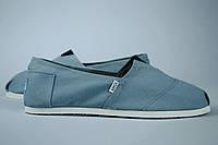 Мокасины мужские серо-голубого цвета, 42