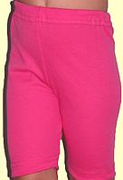 Трессы (велосипедки) летние для девочки ярко-розовые Ювди Текс