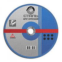 Круг зачистной по металу 230х6,0х22,23 СТАЛЬ(201120) (2000000063782)