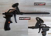 Пистолет для пены Бригадир Professional тефлон (2000000066936)