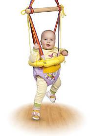 Прыгунки с обручем (ТМ Sportbaby)