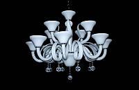 Классическая стеклянная белая люстра на 12 ламп