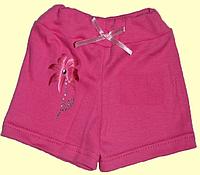 Шорты летние для девочки розовые