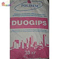 Штукатурка Polirem DUOGIPS СШ-323 гипсовая машинная 30 кг (40) (2000000053912)