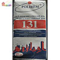 Клеевая смесь СКс-131 L Polirem универсальная для систем теплоизоляции 25 кг (48) (2000000053042)