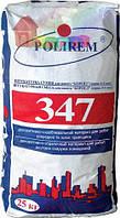 Штукатурка Короед Polirem СШт-347 (2,5-3 мм) серый 25 кг (48) (2000000054056)